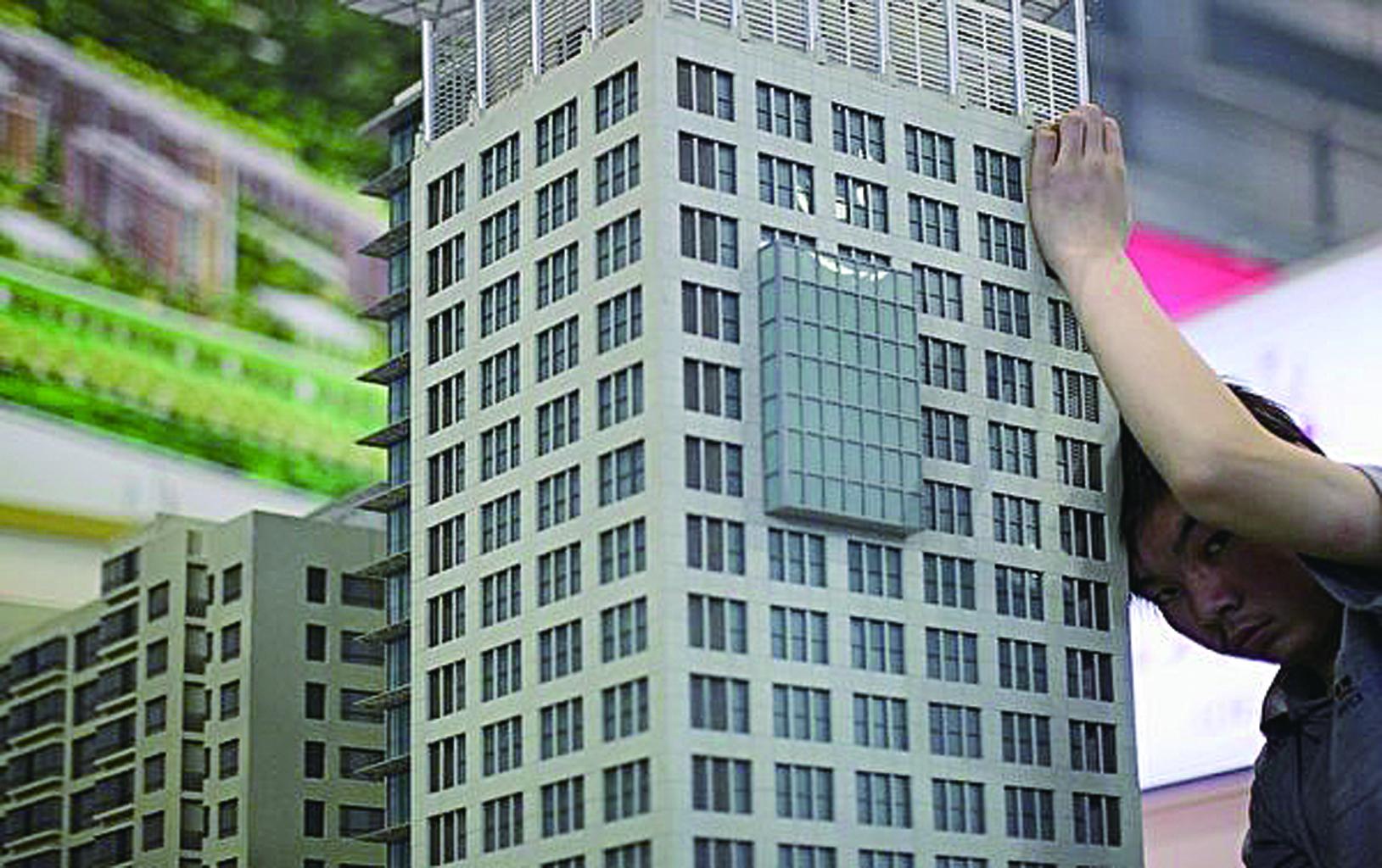 長沙推出特價房房價降50%