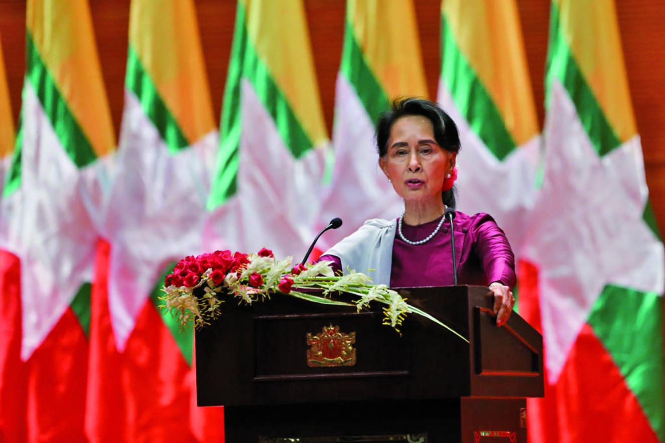 昂山素姬就緬甸危機首發聲