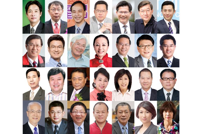 「韻藏神律」台28位政要迎賀神韻交響樂團