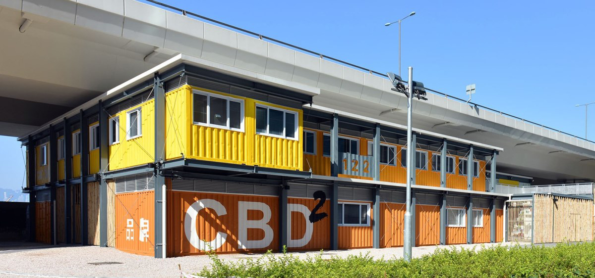 社聯研在港引入貨櫃屋