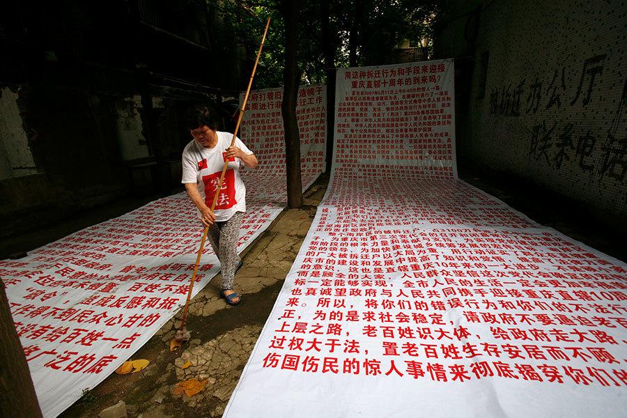 中共憲法63周年 法律工作者譏諷:一紙空文