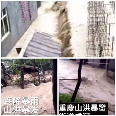 重慶城口山洪暴發一人溺亡 街道秒變泥漿河