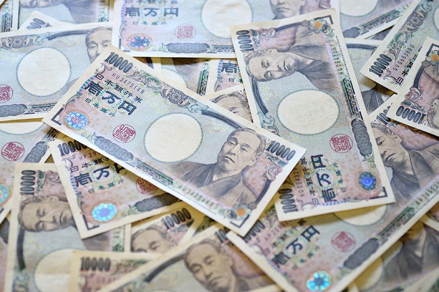 揭開日本現鈔「被棄」之謎