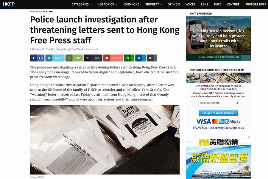 網媒HKFP記者連收恐嚇信 記協表震驚促警方徹查