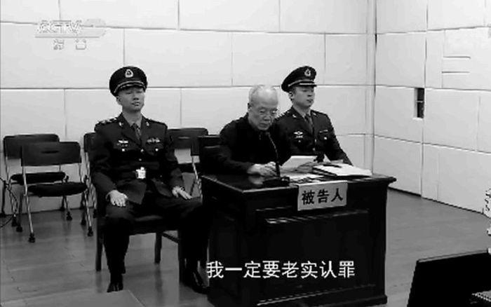 「可救兩個希臘」 傳媒曝郭伯雄貪腐驚人