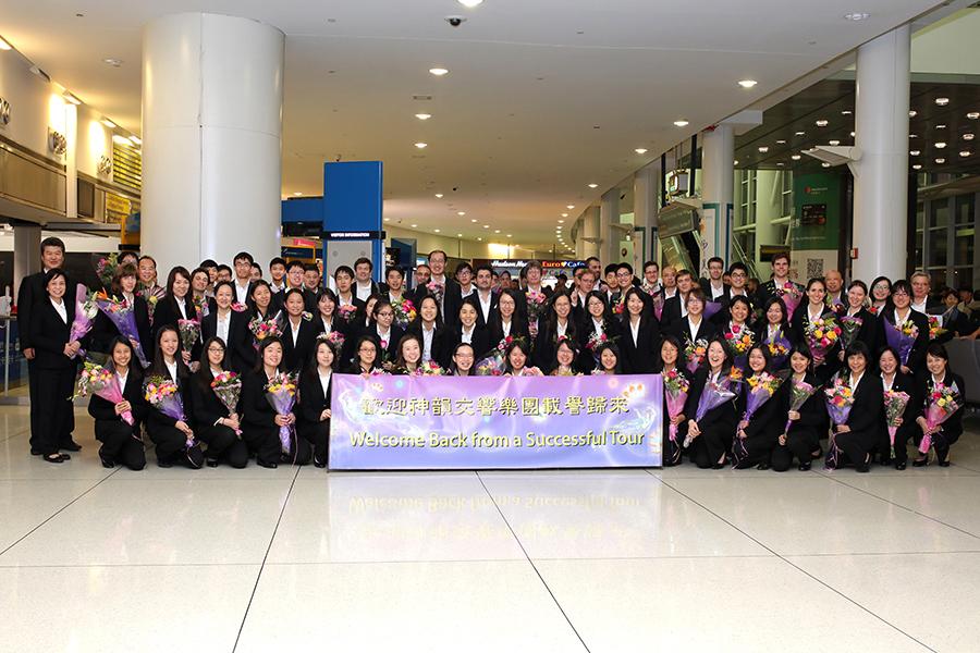 神韻交響樂團結束亞洲巡演 中秋節載譽返美