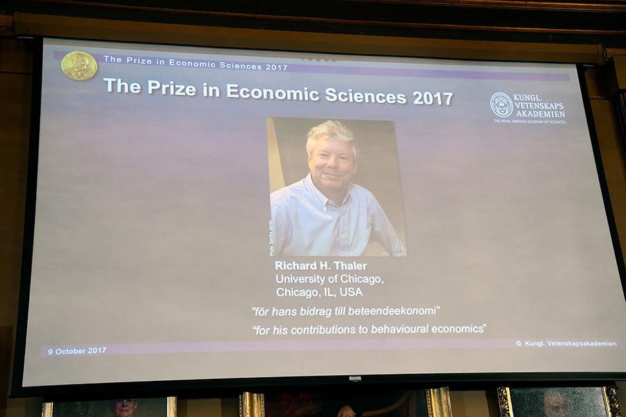 2017諾貝爾經濟獎揭曉 美國院士獲殊榮