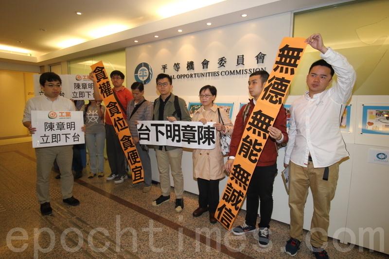 工黨何秀蘭批評陳章明無德無能,沒有誠信,擔心平機會在他手上成為香港社會的笑柄,喪失公信力。(蔡雯文/大紀元)