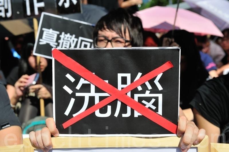 中共央廣每日一歌「頌社會主義」 網民熱諷