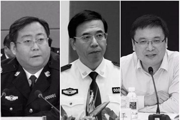 周曉輝:公安部高官被降級 參與何非組織活動?