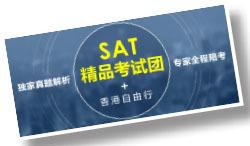 有大陸補習機構在網上以來港考SAT及旅遊招徠考生和家長。(網絡圖片)