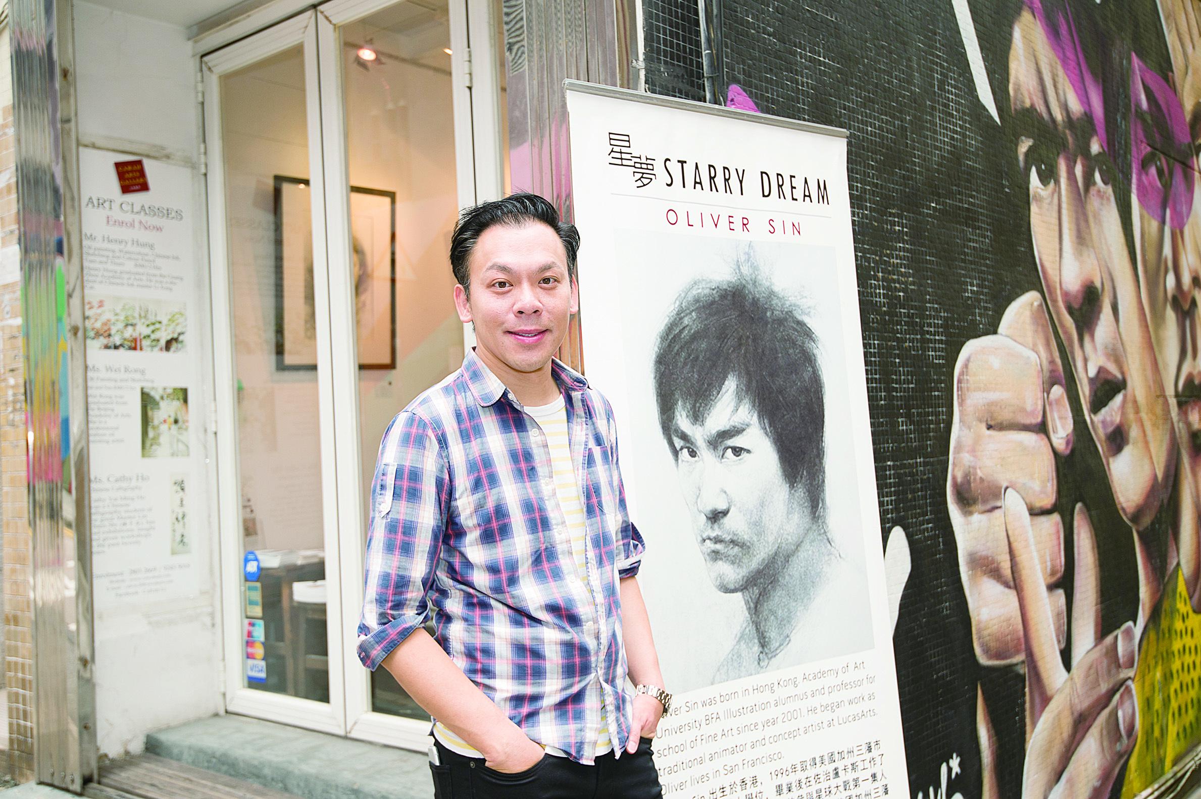 藝術人生  畫中話──專訪畫家Oliver Sin