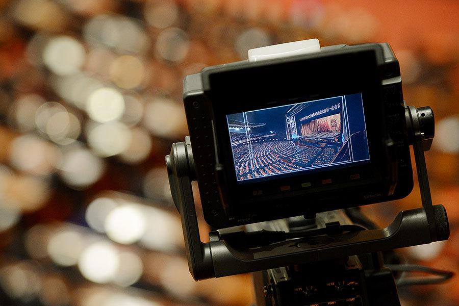 十九大設官微帳號 分析:利用新媒體侵自由
