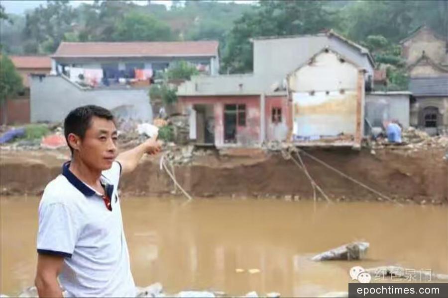 河南洪災政府救災不力 村民一年維權無果