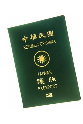 中華民國護照簽證方式   中華民國轄區   免簽證   免簽證(有戶籍國民)   落地簽證   電子簽證   需持臺胞證或中國旅行證   需要簽證