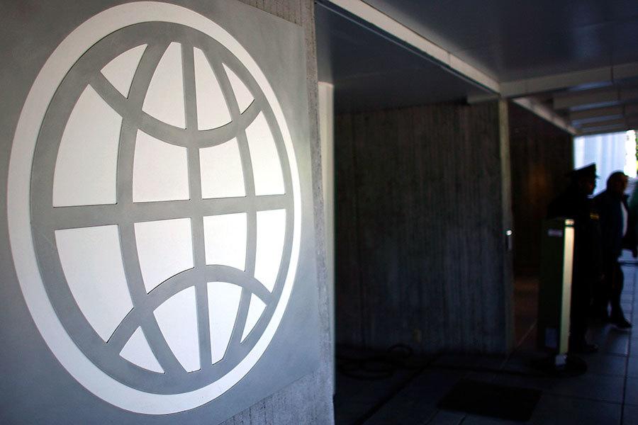 美國要求世界銀行改變對中共的借貸