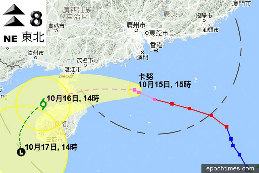 風暴卡努漸遠離本港 稍後改發三號信號
