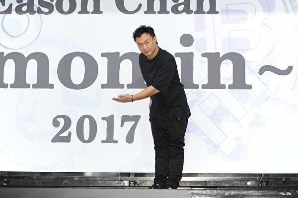 台灣簽名會風雨不斷陳奕迅自嘲是風神