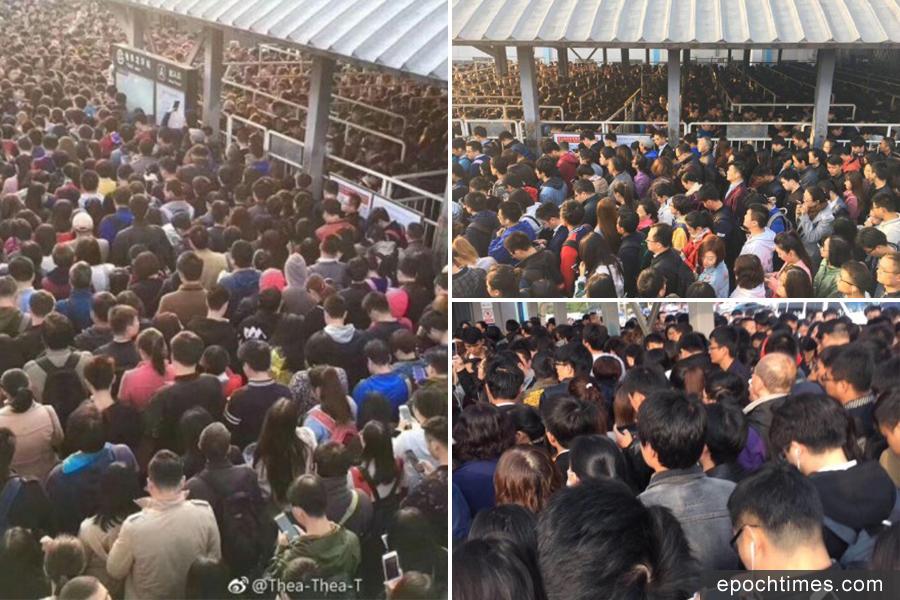 十九大前 北京多個地鐵站發生大混亂