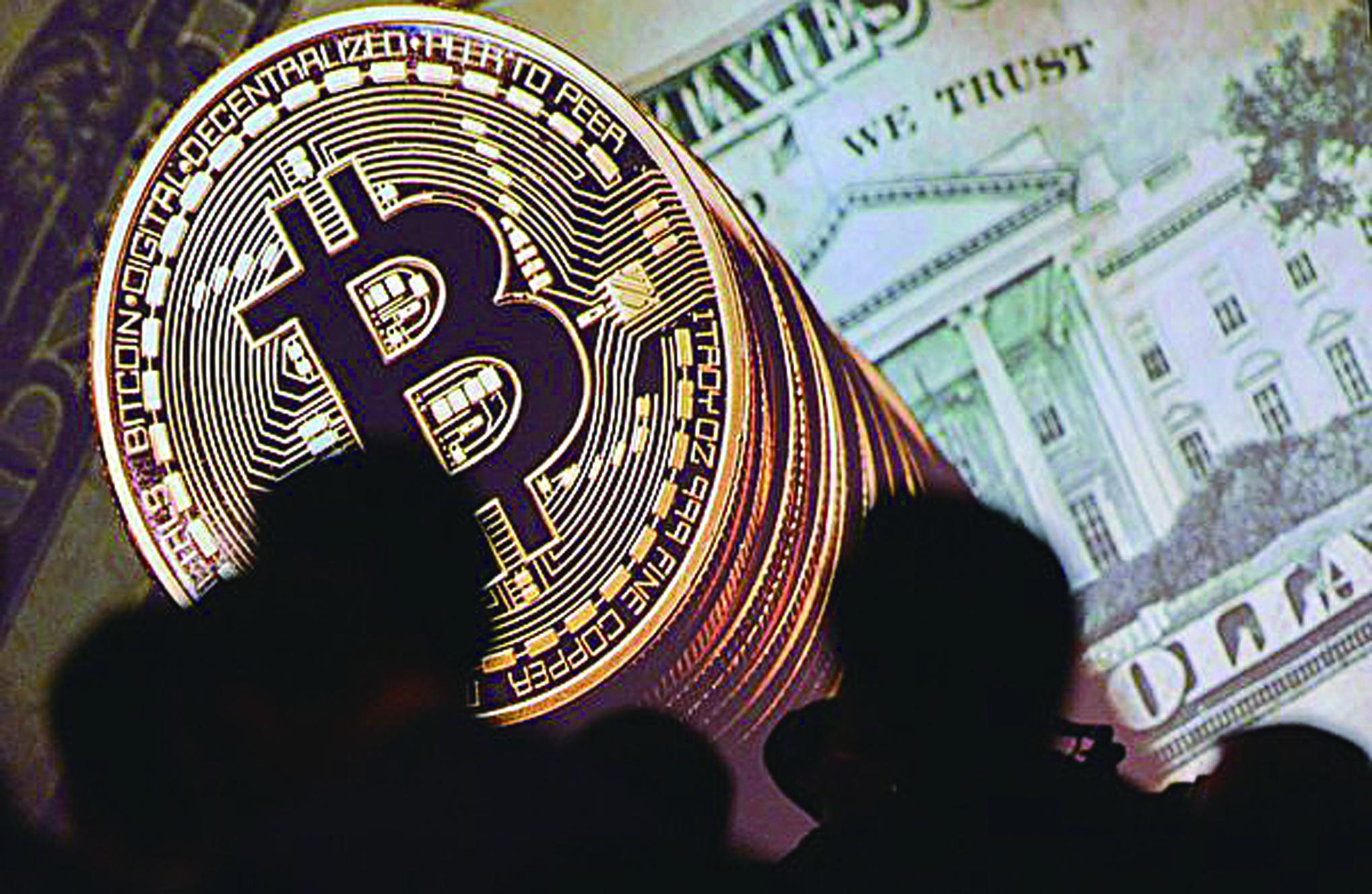 比特幣8年暴漲逾750萬倍