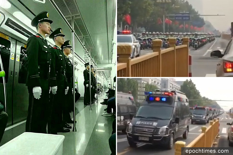 十九大前夕 北京出動大批警車和裝甲車巡邏