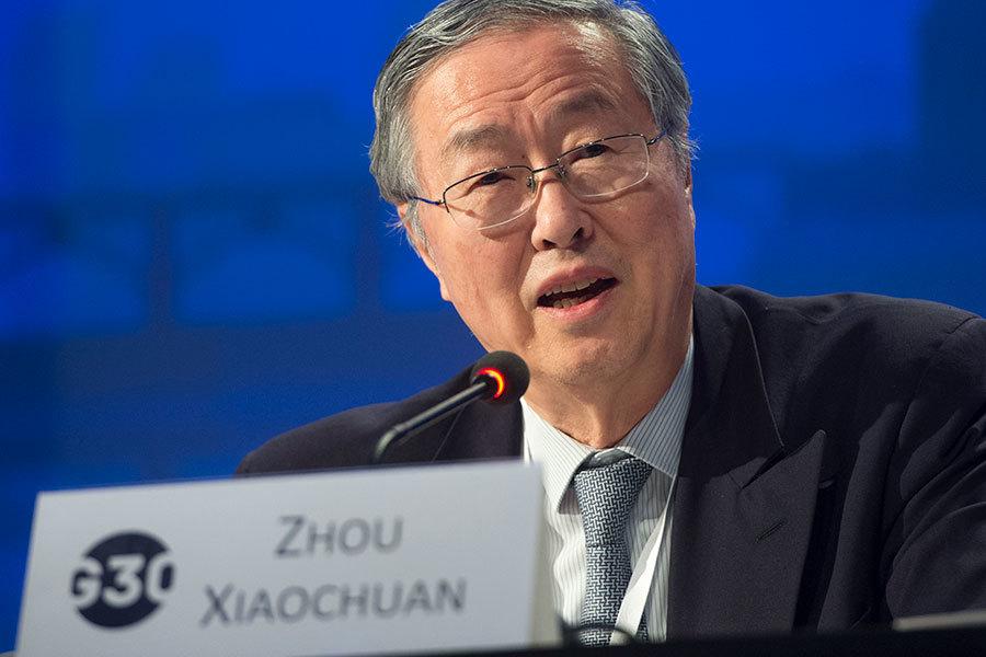周小川在G30首提金融穩定委工作 引關注