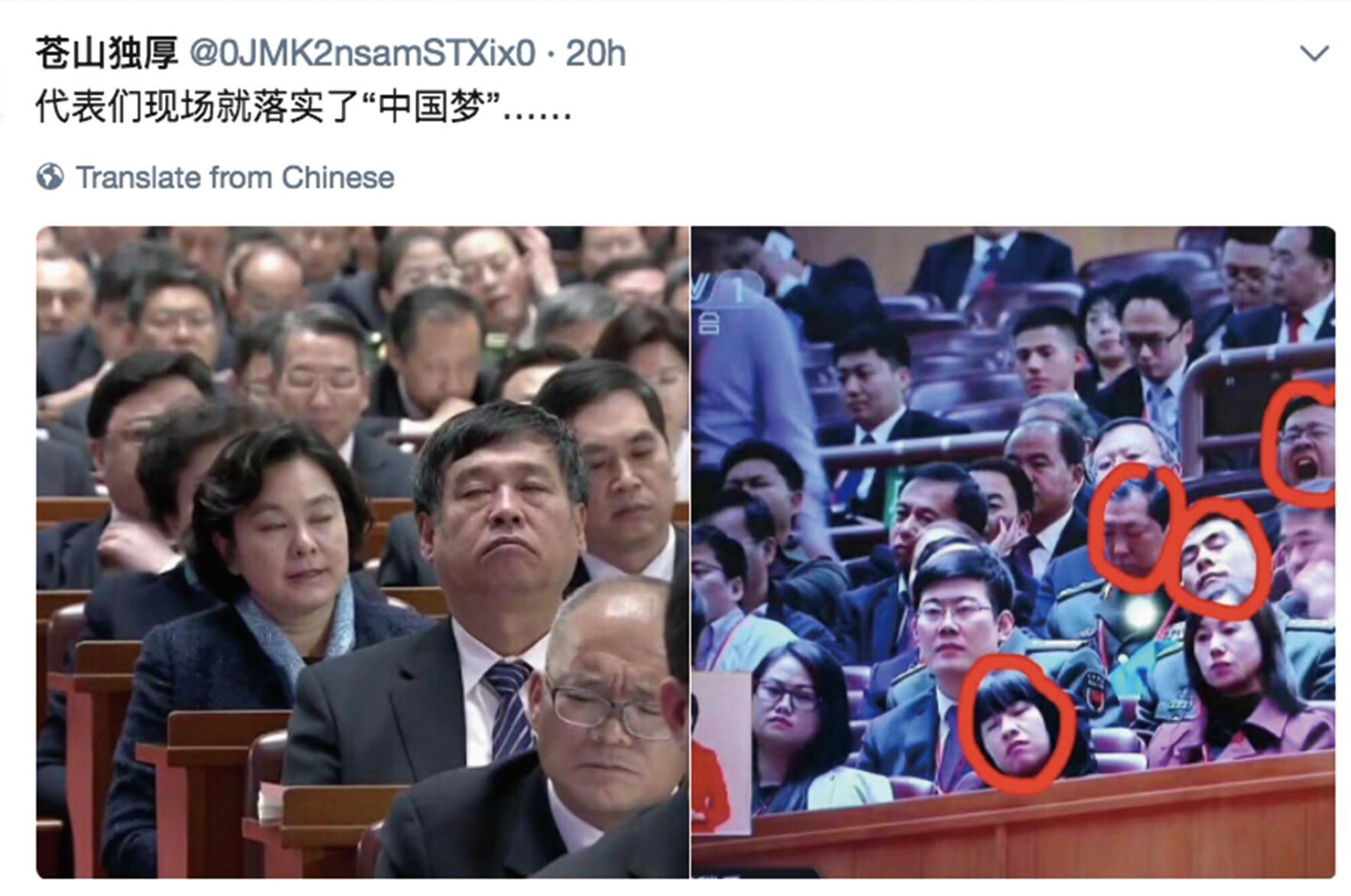 十九大黨代表們開會紛紛打瞌睡 民間譏諷落實「中國夢」