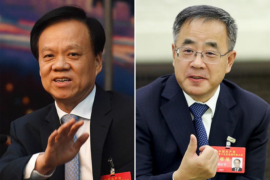 兩個最新七常委名單一致 胡春華陳敏爾出局