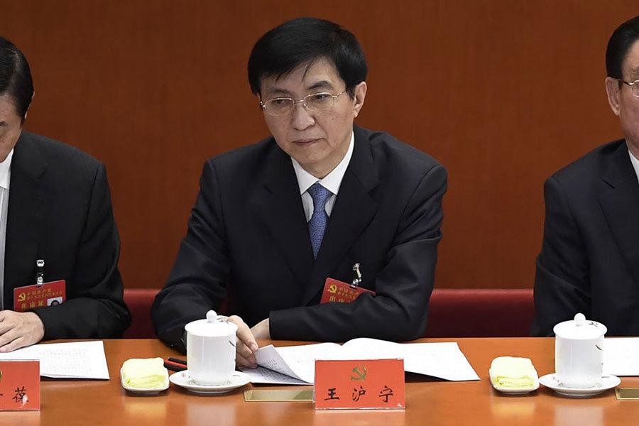 中共十九大後 王滬寧與黃坤明將出席互聯網會