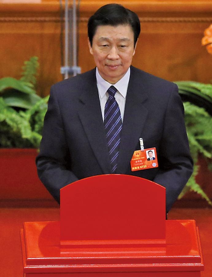 傳李源潮「軟著陸」 任政協副主席