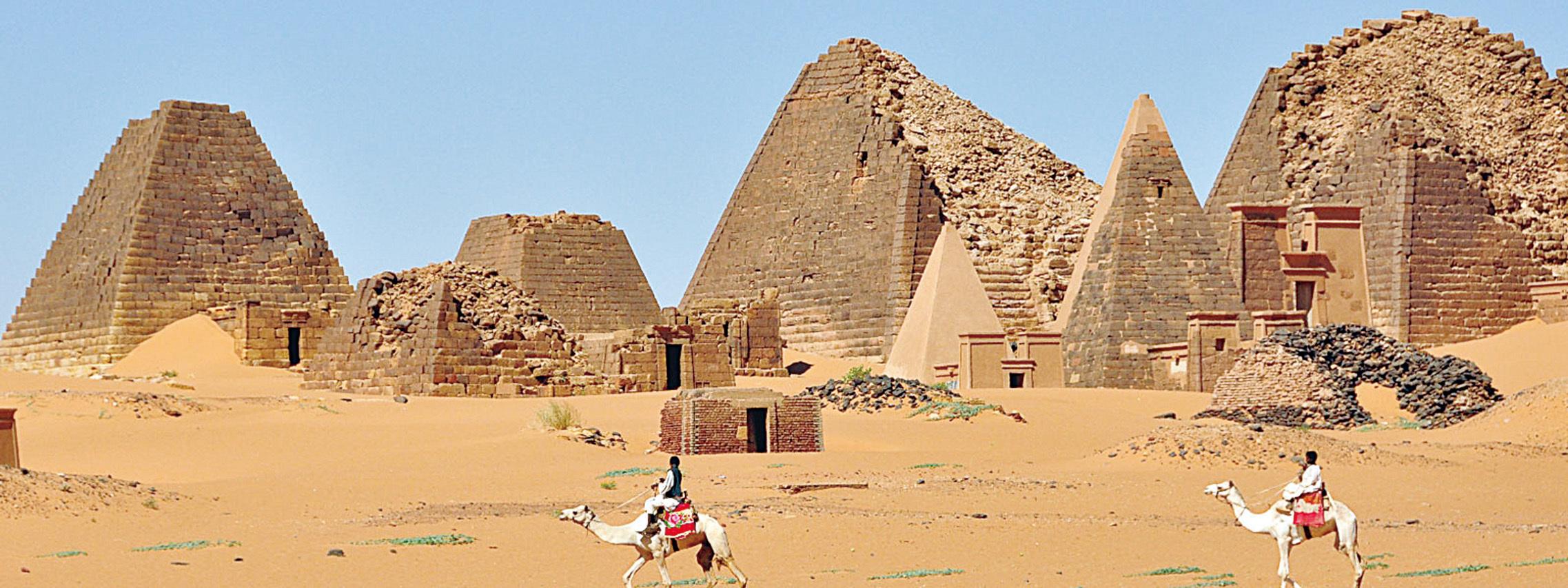 無所不在的金字塔(10)非洲篇