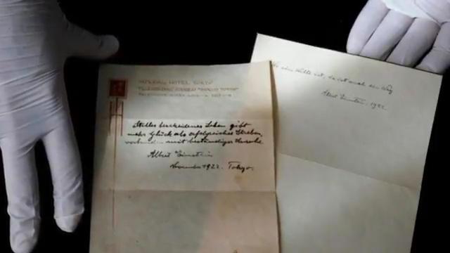 愛因斯坦「快樂論」紙條拍賣 180萬美元成交