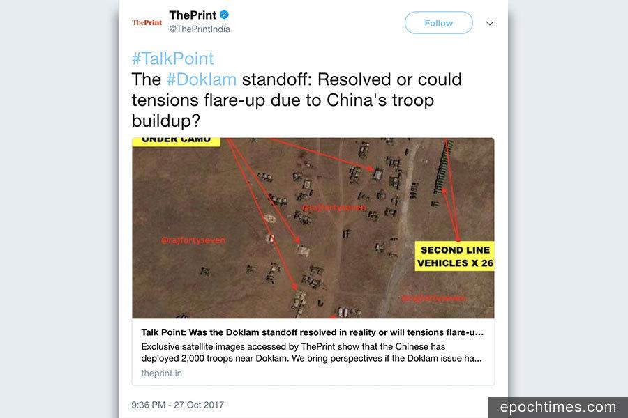 印媒:中共在洞朗部署三千兵力