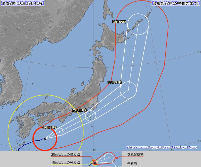 日本再受颱風襲擊 蘇拉今日逼近