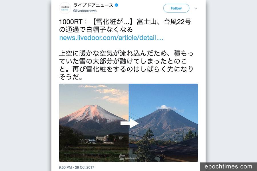 蘇拉颱風路過日本 把富士山山頂初雪吹光