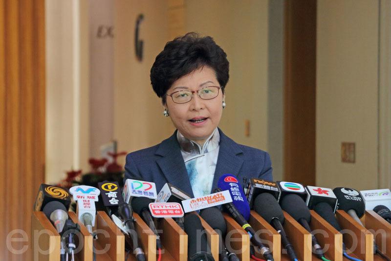林鄭就「80萬公屋論」致歉