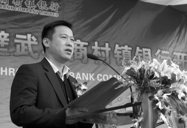 湖北赤壁前政法委書記被查 搞權錢色交易