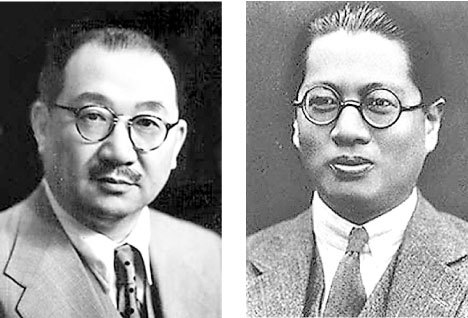 孔祥熙(左)和宋子文(右)。(網絡圖片)