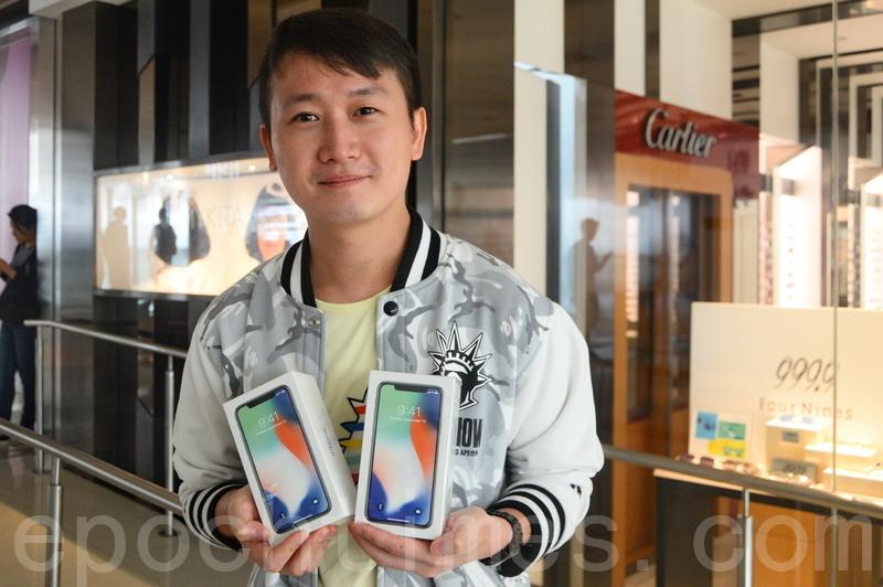 iPhone X開售現人潮 陸客大減炒價急降