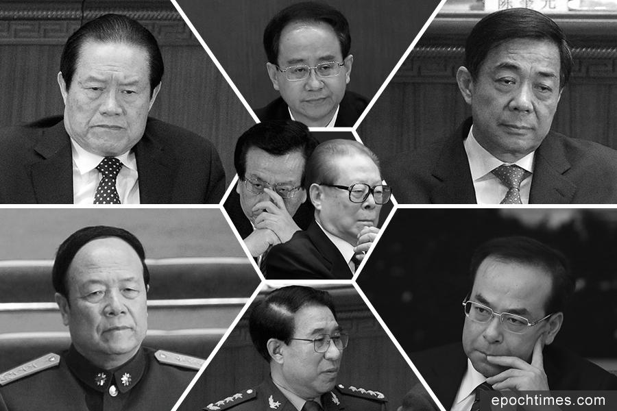 習當局批「六虎奪權」 十九大冷落江澤民