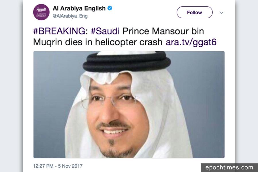 沙特直升機也門邊境墜毀 王子等八高官遇難