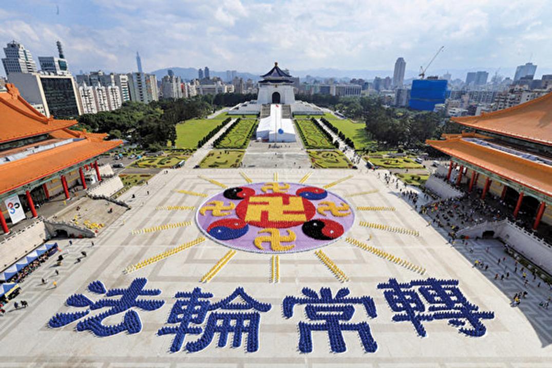 奉命了解法輪功真相 台灣警察走入修煉