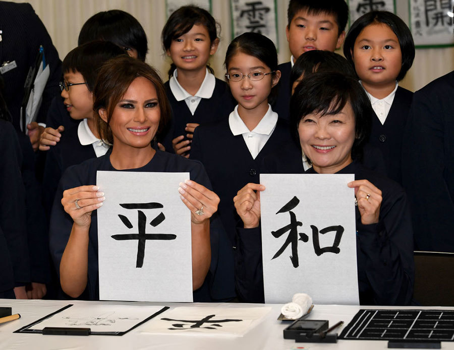 日本和美國第一夫人寫下兩個漢字