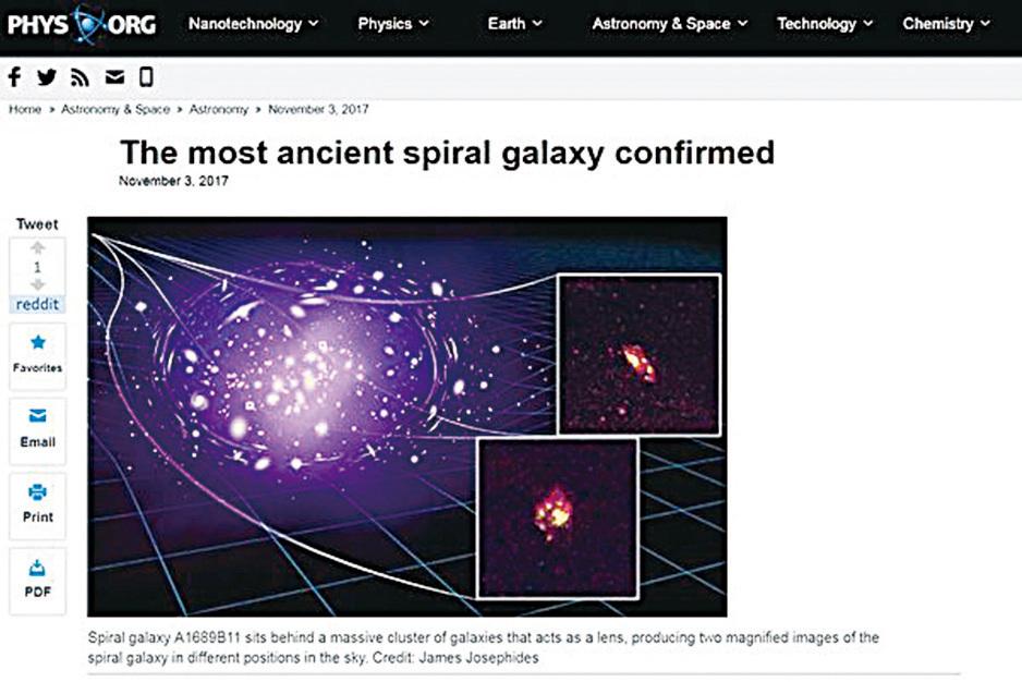 深太空再現極古老星系