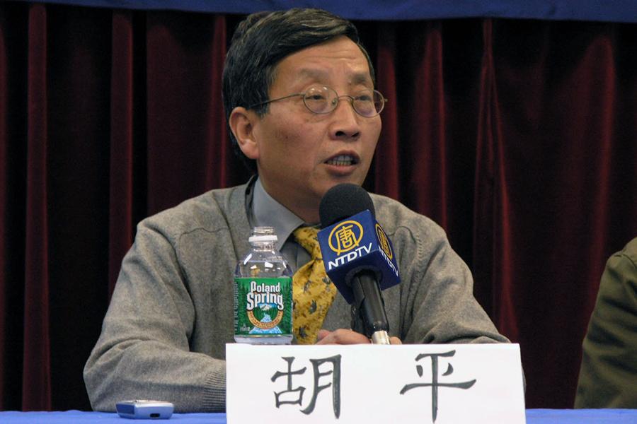 中華民國繁榮 對華人有何啟示?