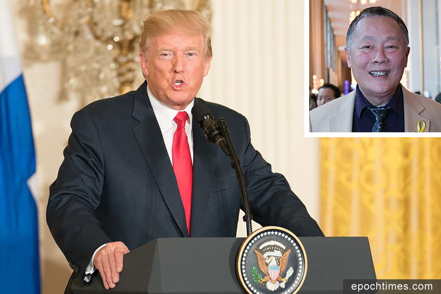 魏京生:特朗普應幫助中國人終結共產主義