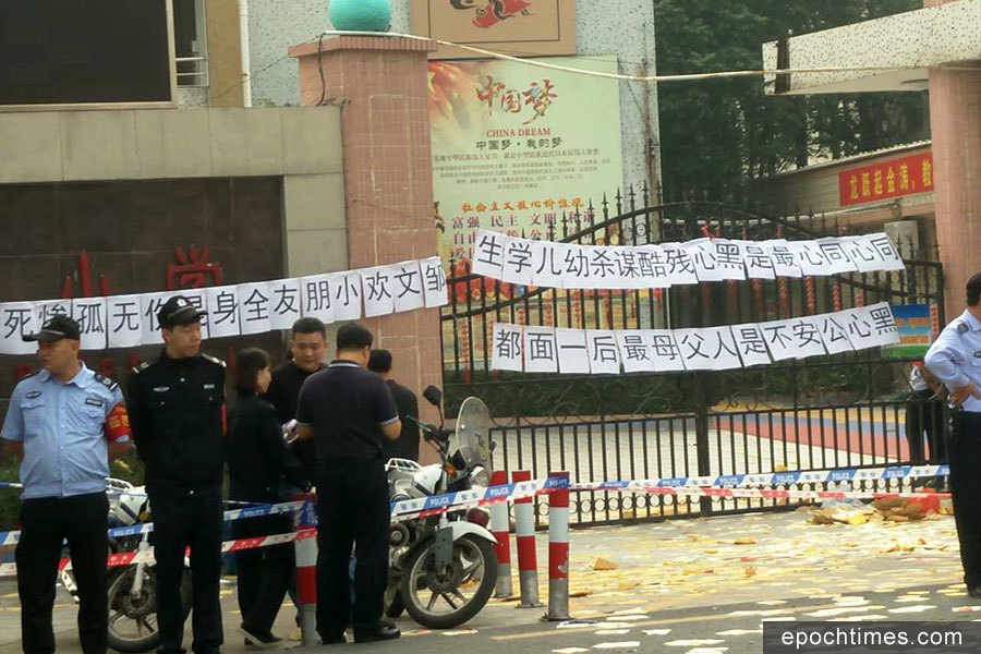 廣東六歲童學校離奇墜樓亡 家屬討公道遭鎮壓