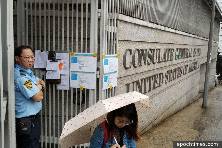 美國駐港總領事館疑收白色粉末信件 今日辦簽證需改期