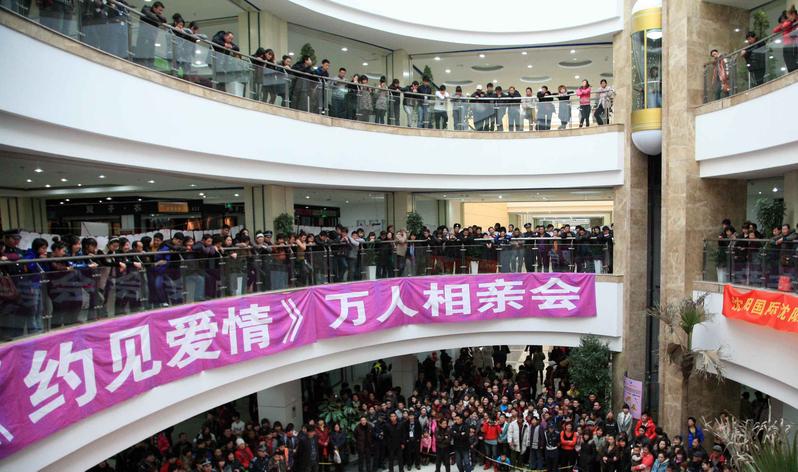 中國正遭遇有史以來最大單身潮