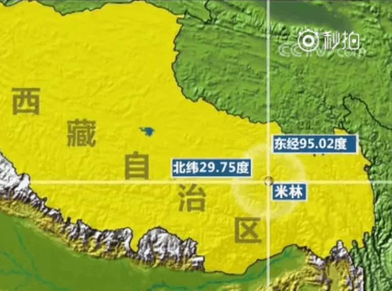 西藏發生6.9級地震 恐發地質災害